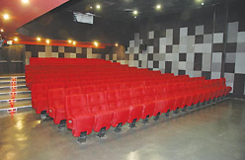 Herzliya theater 88 248 (photo credit: Courtesy)