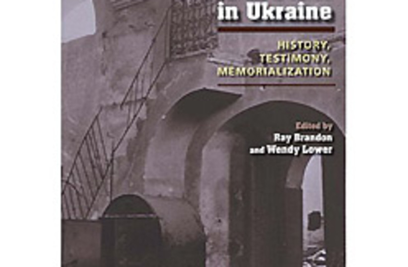 ukraine shoa book 88 248 (photo credit: Courtesy)