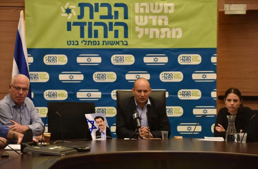 Bayit Yehudi holds memorial faction meeting for Uri Orbach. (photo credit: GUR DOTAN)