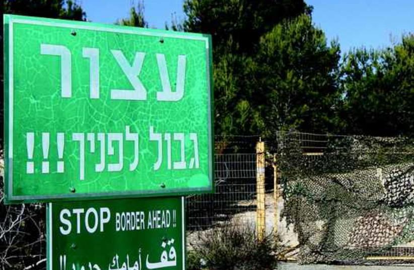 JPost Election Arena: Yair Lapid (photo credit: screenshot)