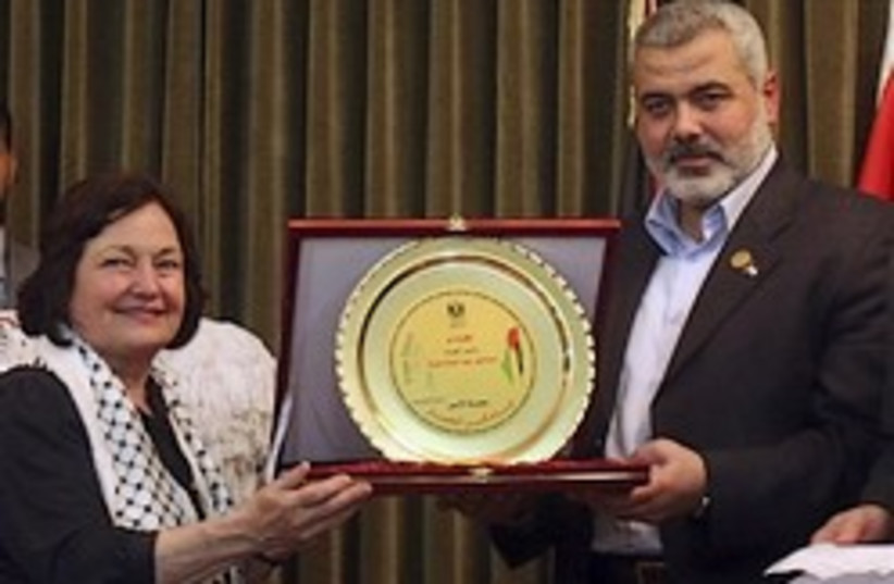 Mairead McGuire with haniyeh 248 ap (photo credit: AP [file])