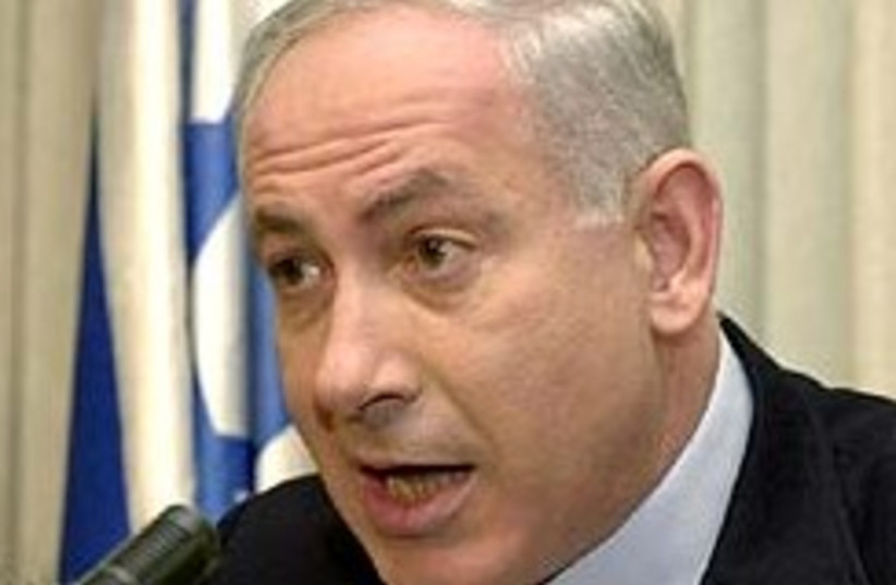 netanyahu bibi boyish 248 88 (photo credit: AP [file])