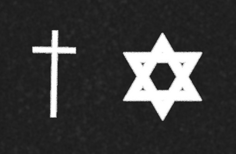 A cross and a star of david (photo credit: INGIMAGE)