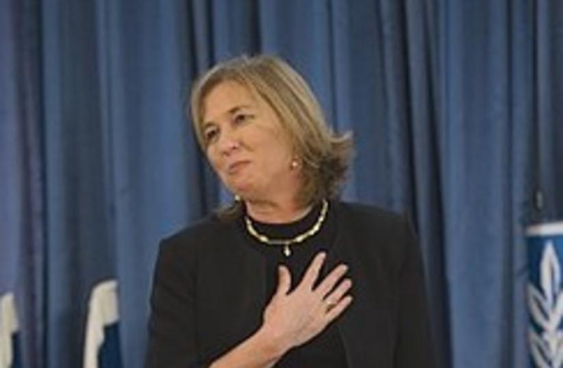 Livni 248.88 (photo credit: AP)