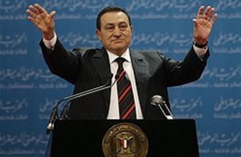 mubarak 248 88 ap (photo credit: AP [file])