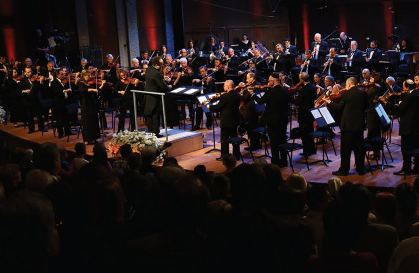 The Jerusalem Symphony Orchestra and Andres Mustonen (photo credit: SASSON TIRAM)
