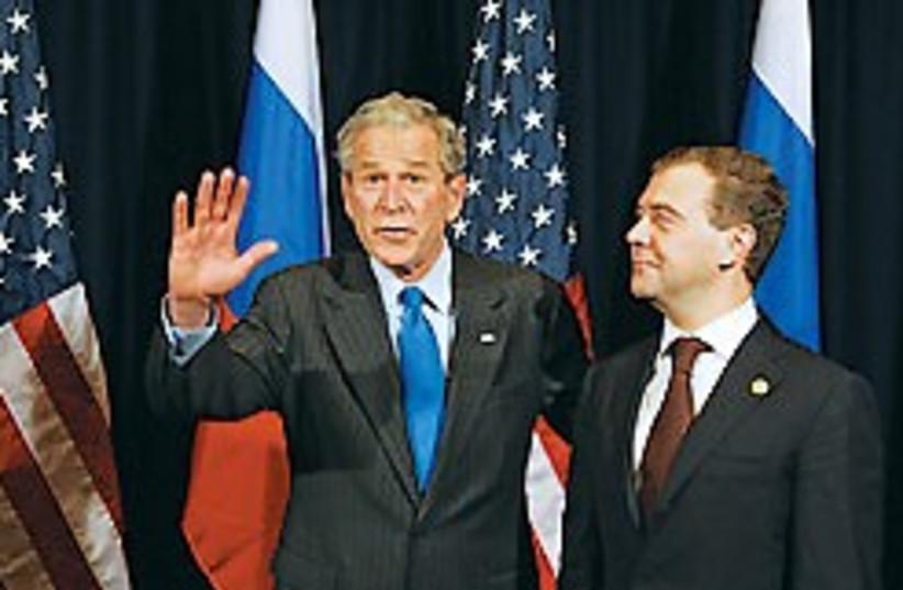 Bush Medvedev 88 248 (photo credit: )