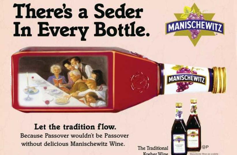 Manischewitz wine, Joseph Jacobs Advertising. (photo credit: COURTESY RUTGERS UNIVERSITY PRESS)