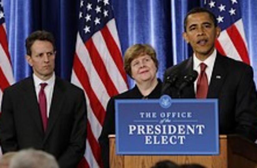 obama economy 248.88 (photo credit: )
