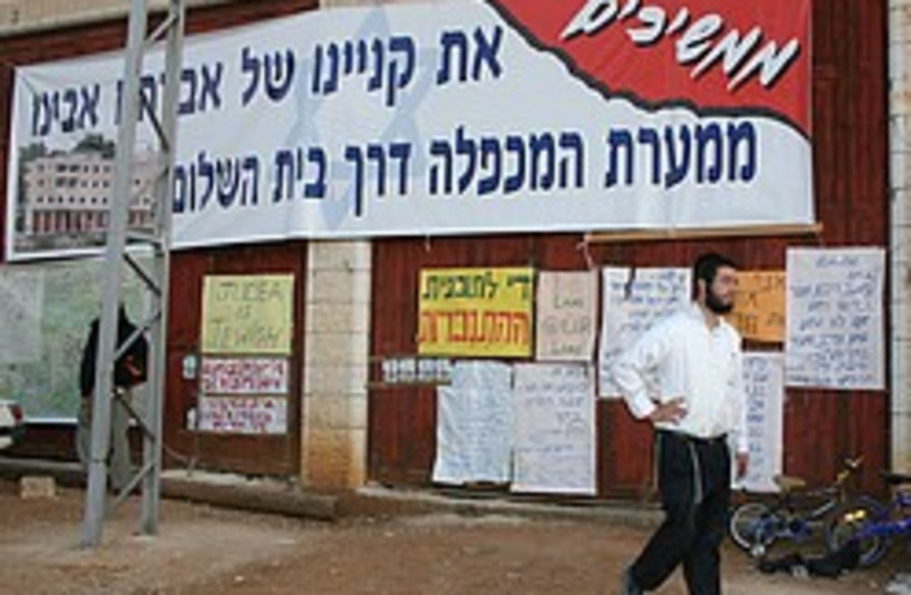 disputed hebron home building 248.88 (photo credit: Tovah Lazaroff)