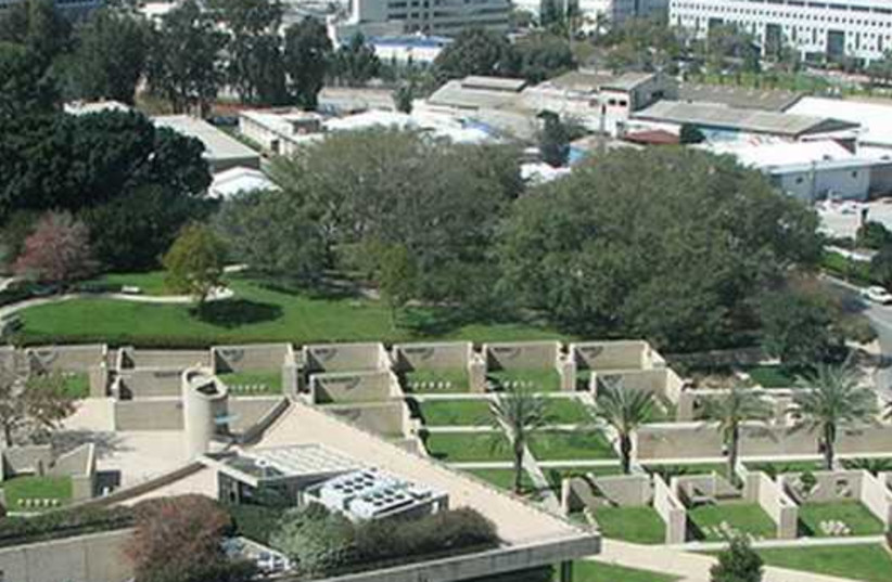 Weizmann Institute of Science. (photo credit: MICHAEL JACOBSON/WIKIMEDIA COMMONS)