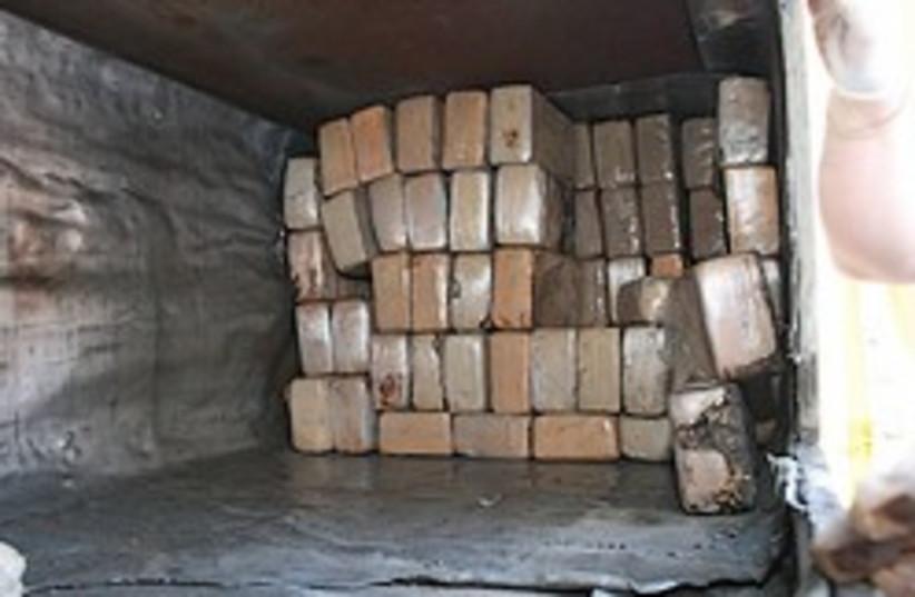 Cocaine bust 248-88 (photo credit: )