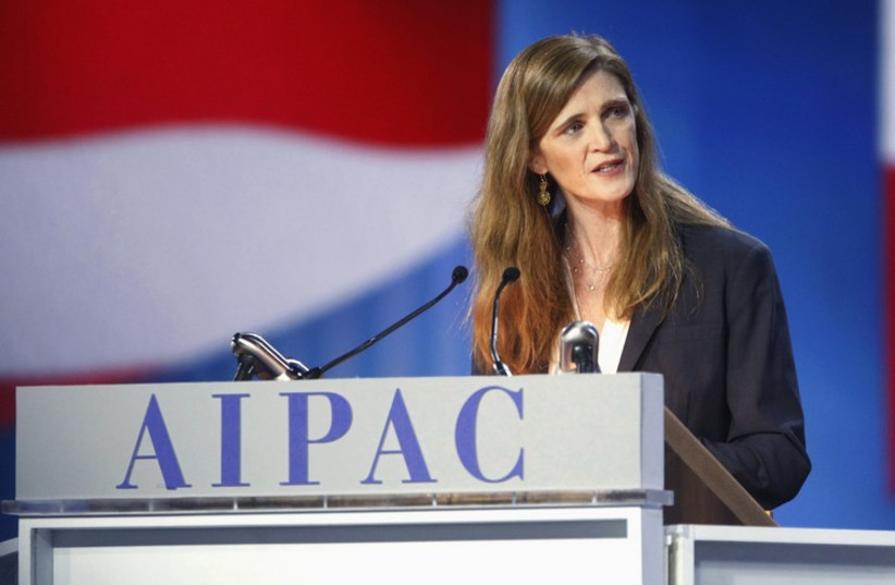 U.S. Ambassador to the United Nations Samantha Power (photo credit: REUTERS)