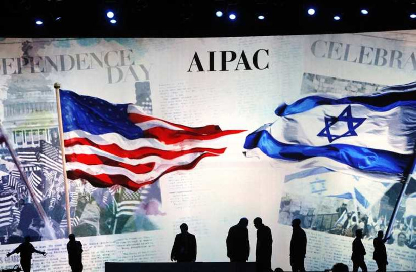 The stage at the 2017 AIPAC conference. (photo credit: REUTERS)