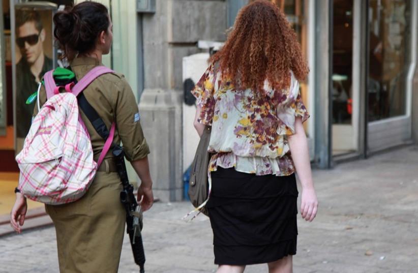 Women in Jerusalem (photo credit: ILLUSTRATIVE: MARC ISRAEL SELLEM)