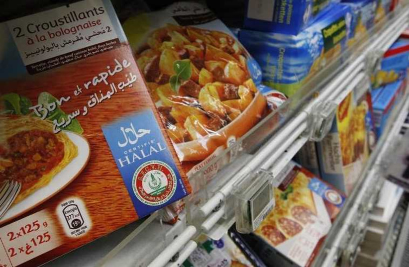 Packages of Halal food. (photo credit: REUTERS)