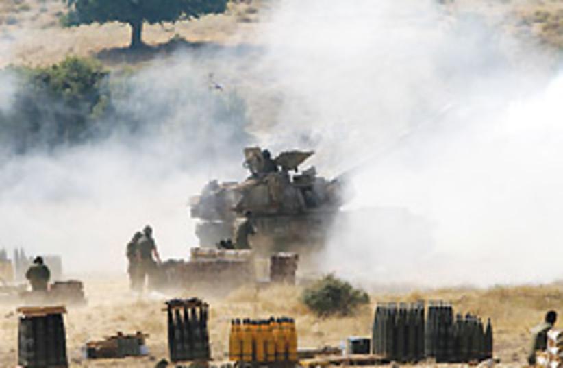 artillery shells 88 248 (photo credit: Ariel Jerozolimski)