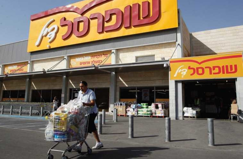 'Shufersal' supermarket (photo credit: REUTERS)