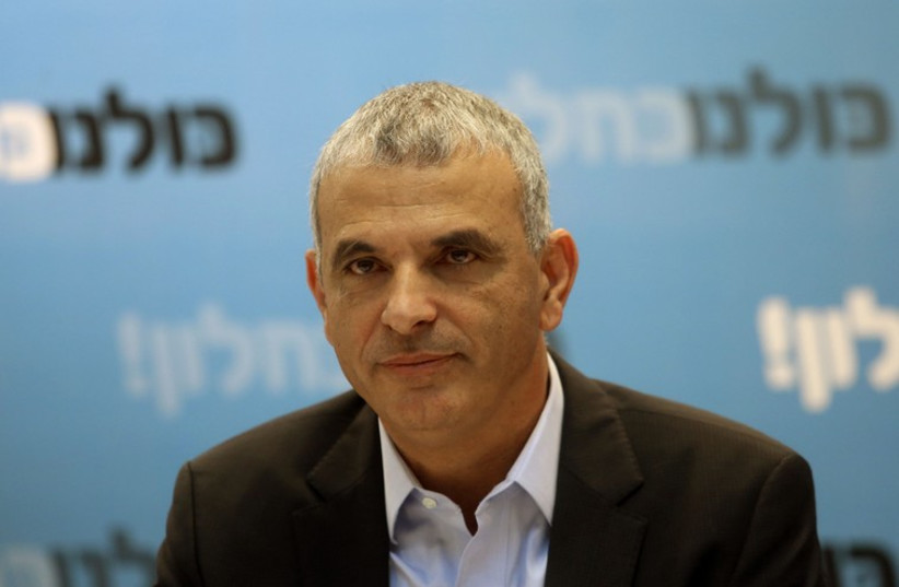 Kulanu leader Moshe Kahlon (photo credit: MARC ISRAEL SELLEM/THE JERUSALEM POST)