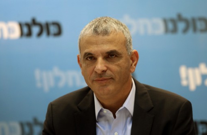 Kulanu leader Moshe Kahlon (photo credit: MARC ISRAEL SELLEM/THE JERUSALEM POST)