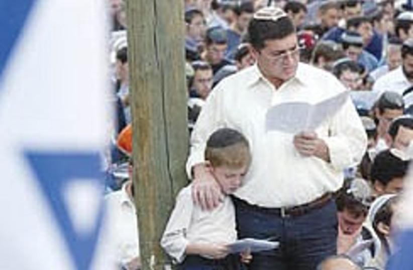 disengagement prayer rally 248.88 (photo credit: Ariel Jerozolimski )