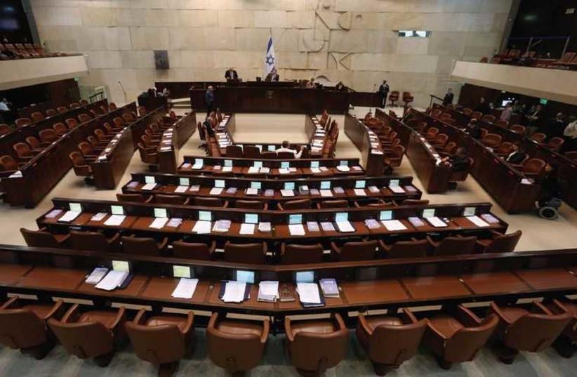 The Knesset  (photo credit: MARC ISRAEL SELLEM/THE JERUSALEM POST)