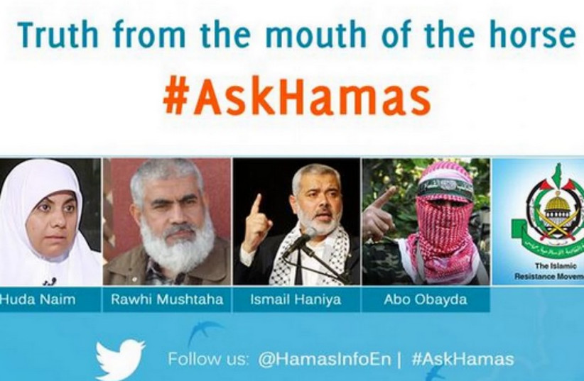 Hamas announces its #AskHamas campaign on Twitter (photo credit: TWITTER)