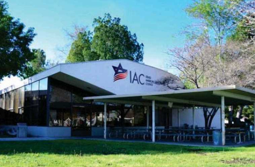 IAC Jewish Community Center site in Los Angeles (photo credit: Courtesy)