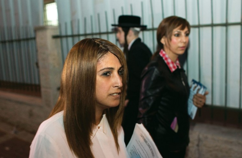 haredi women (photo credit: REUTERS)