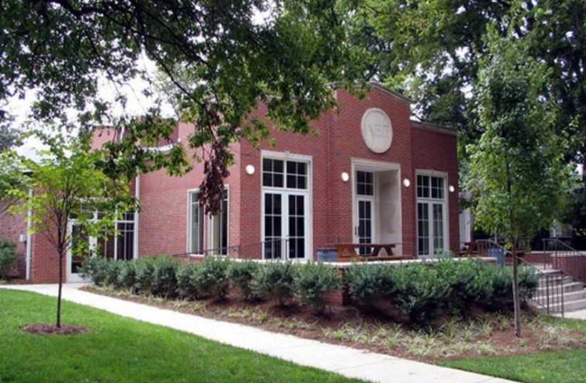 Alpha Epsilon Pi fraternity house at Vanderbilt University in Tennessee (photo credit: VANDERBILT UNIVERSITY WEBSITE)