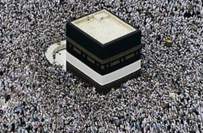 mecca kaaba haj 248 88 ap (photo credit: AP [file])