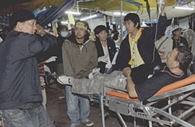 thai protest wounded 248.88 (photo credit: AP)