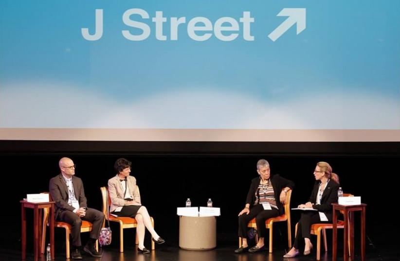 A J Street panel meeting (photo credit: FACEBOOK)