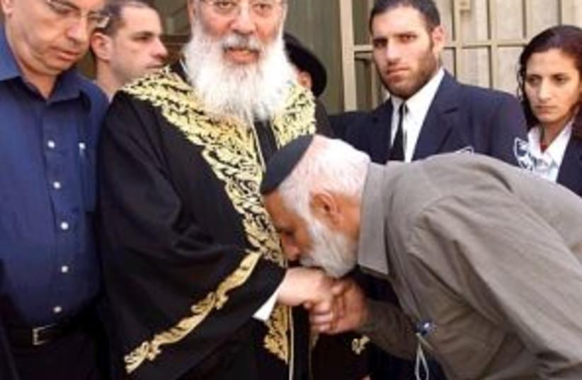 rabbi amar 298.88 AJ (photo credit: Ariel Jerozolimski [file])