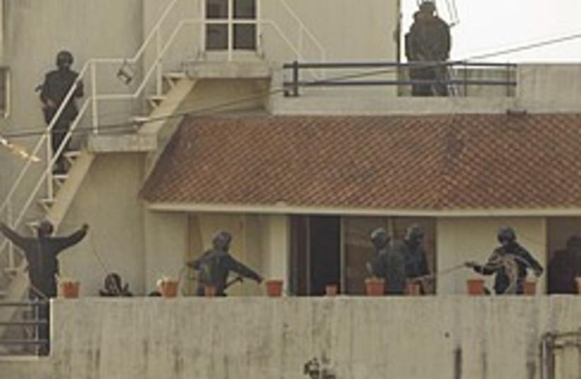 chabad house raid 248.88 (photo credit: AP)