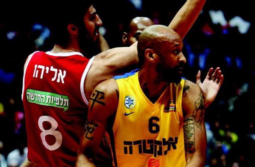 Maccabi Tel Aviv vs Hapoel Jerusalem  (photo credit: ADI AVISHAI)