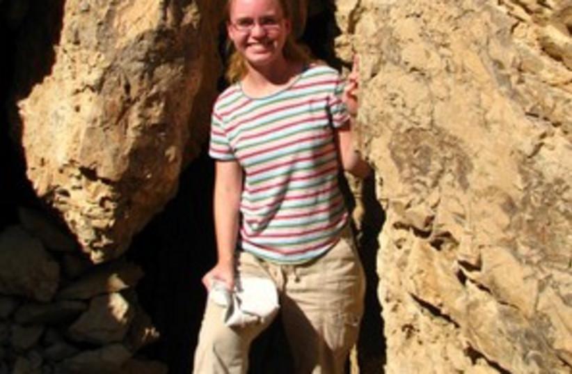Ibex at Qumran caves (photo credit: Melinda Dicus)