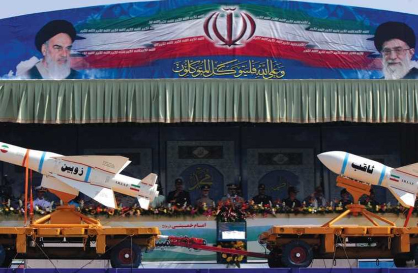 Iranian missles (photo credit: REUTERS)