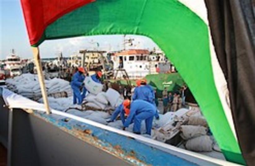 libyan boat 248.88 (photo credit: AP)