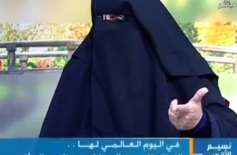 Gaza Islamic Lecturer Tahani Abu Jazar: Islam defends the rights of women (photo credit: MEMRI)