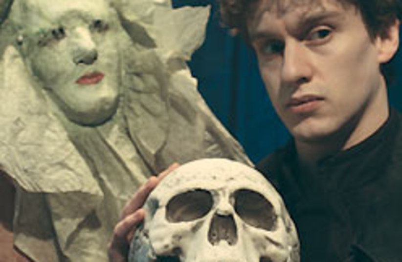 skull in hands 88 248 (photo credit: Courtesy)