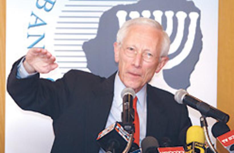 Stanley Fischer 88 248 (photo credit: Ariel Jerozolimski)