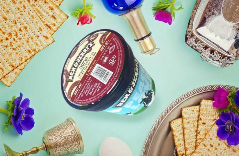Ben&Jerry's finds its way to the Seder plate this Passover (photo credit: FACEBOOK)