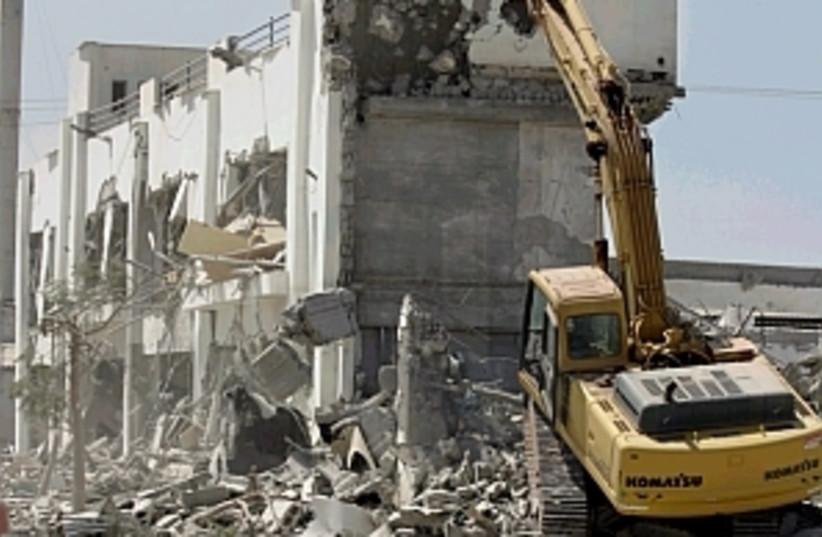 house demolition 224 88 (photo credit: AP [file])