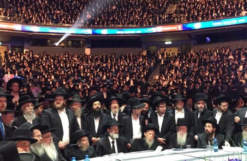 Haredi celebrate completion of first cycle of new Dirshu Torah study project. (photo credit: YISRAEL BARDOGO)