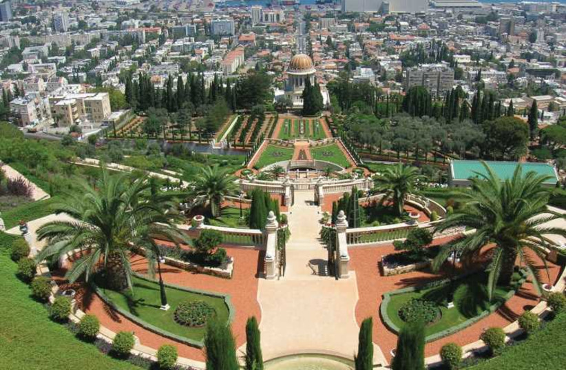 THE BAHA'I Gardens in Haifa. (photo credit: Wikimedia Commons)