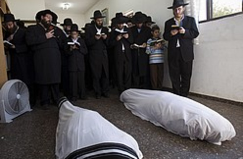 holtzberg funeral 248 88 ap (photo credit: AP)