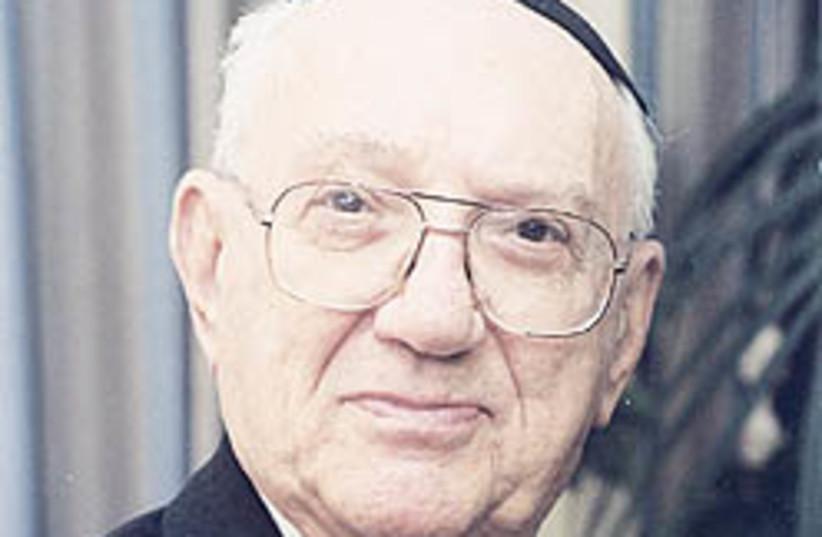 rabbi rackman 248.88 (photo credit: Courtesy)