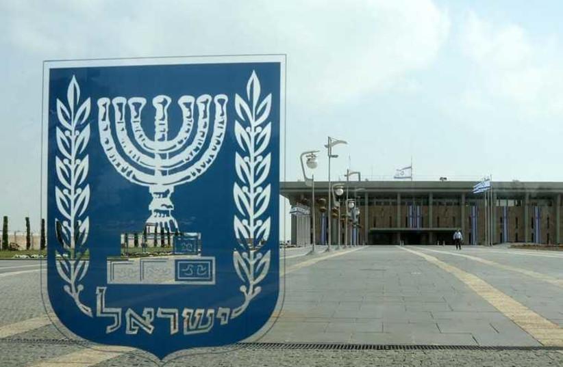 The Knesset building in Givat Ram, Jerusalem (photo credit: MARC ISRAEL SELLEM)