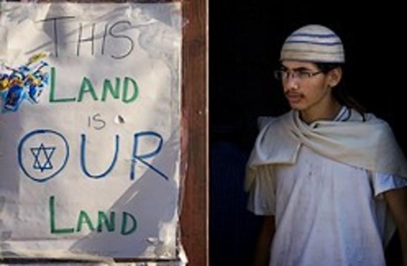 hebron settler land is ours 248.88 ap (photo credit: AP)